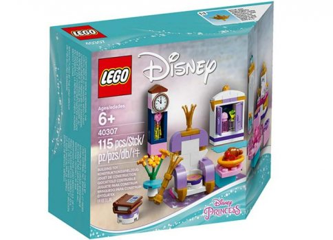 Camera castelului LEGO Disney